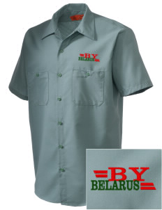 Belarus Embroidered Men's Cornerstone Industrial Short Sleeve Work Shirt