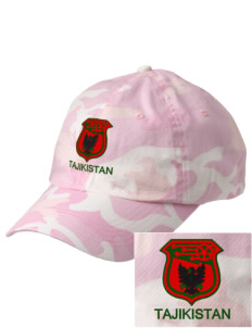 Tajikistan Soccer Embroidered Camouflage Cotton Cap