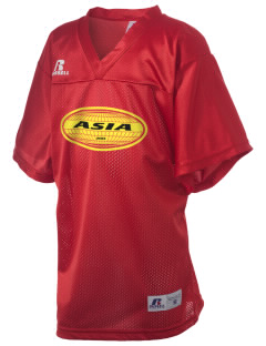 Kyrgyzstan Russell Kid's Replica Football Jersey